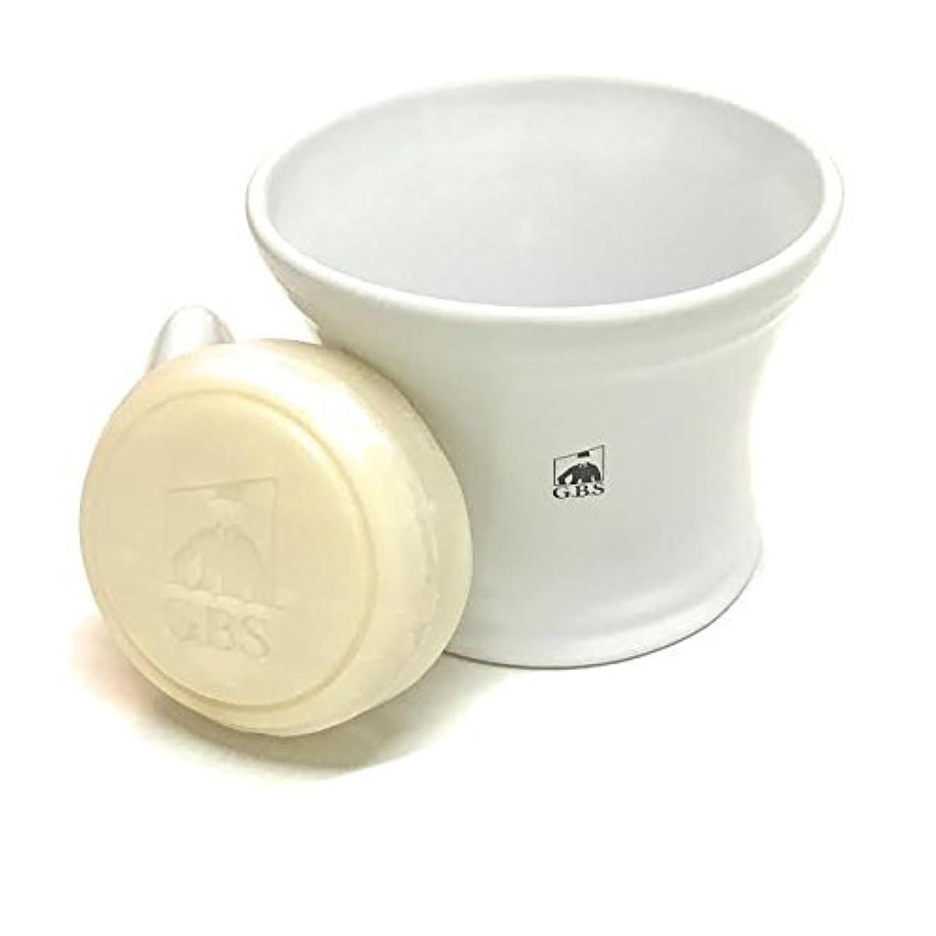 ルビー繊維言い聞かせるGBS Shaving Mug with Knob Handle and Ocean Driftwood Soap 3 0z (White) [並行輸入品]