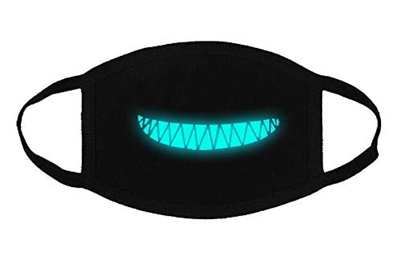 バージンフック略奪クールな光沢のある歯のパターンコットンブレンドアンチダストフェイスマスク、Y2