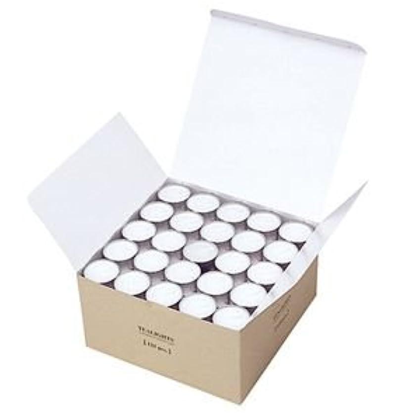 (まとめ) カメヤマ ティーライトティン 1パック(125個) 【×2セット】 [簡易パッケージ品]