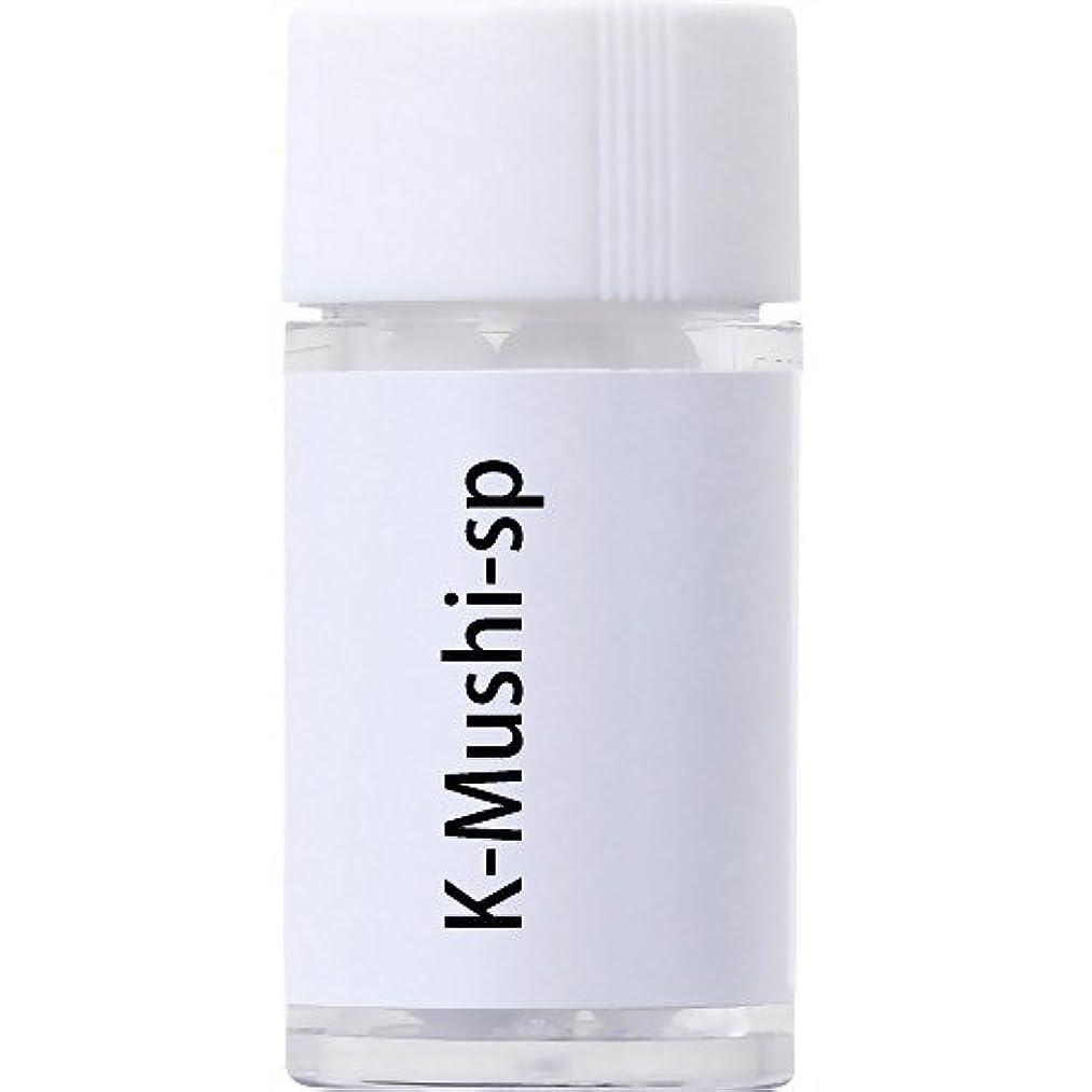 イブニング考えたグレーホメオパシージャパンレメディー K-Mushi-sp(小ビン)