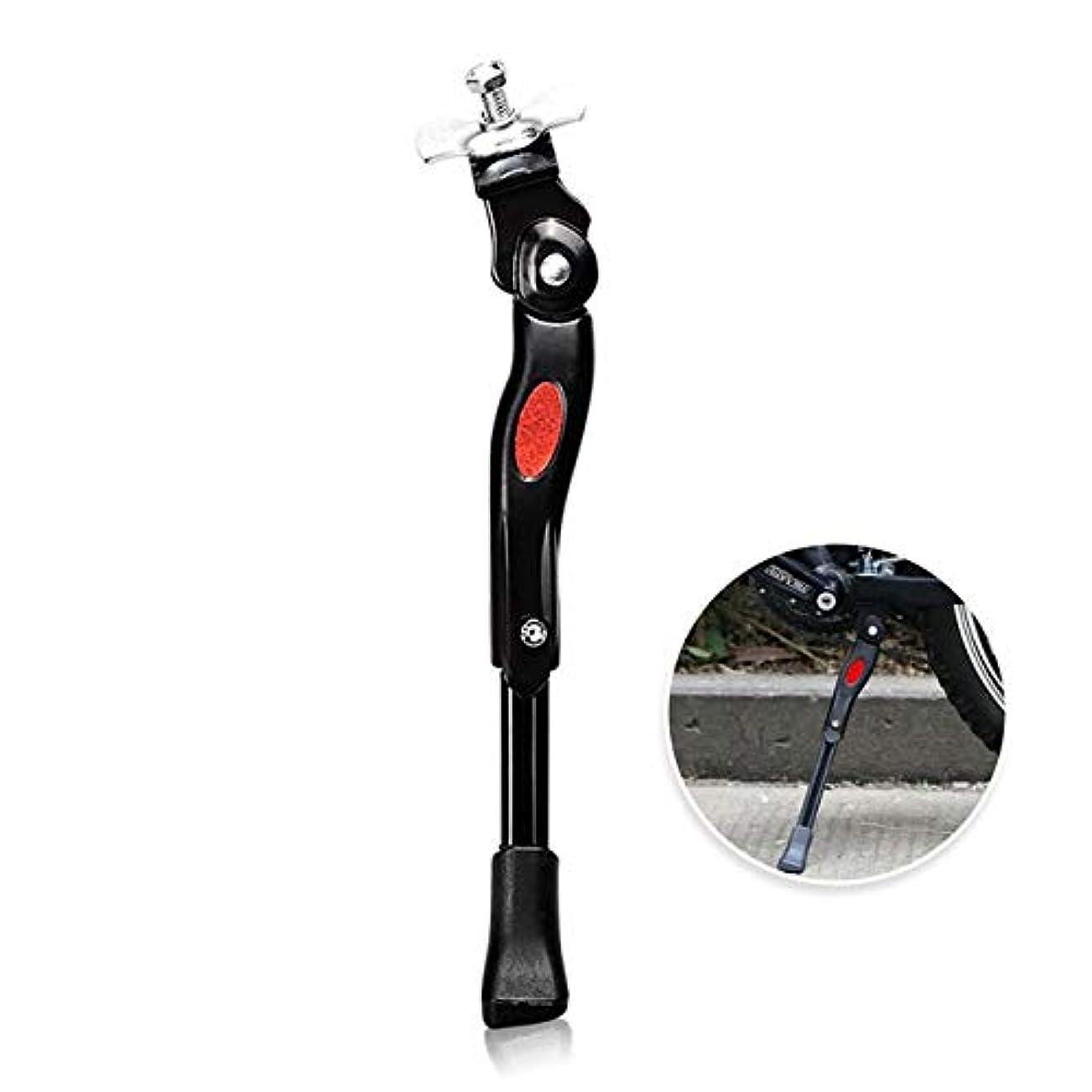 くびれた義務叙情的な自転車バイクキックスタンド調節可能なMTBロード自転車サイドキックバイク駐車場のスタンドサポートフットブレース自転車サイクリングパーツ AJMYLL (Color : Style2)