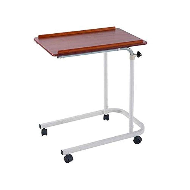 ジョイントフックモルヒネ床の持ち上がるベッドサイドテーブル、移動式ダイニングテーブルは、家族のニーズを完全に満たすために上げ下げすることができます。 HuuWisseor22