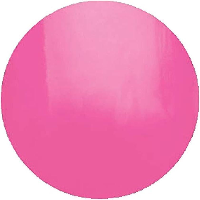 光のネクタイリズミカルなEntity One Color Couture Gel Polish - Mini Skirt Maroon - 0.5oz / 15ml