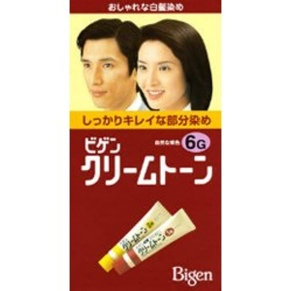 豆腐製油所見物人ビゲンクリームトーン 6G 自然な褐色(40g+40g)