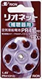 リオネット空気電池 PR41(6個入り)