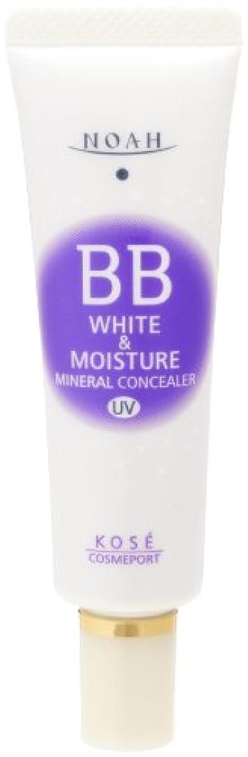 自分会員億KOSE コーセー ノア ホワイト&モイスチュア BBミネラルコンシーラー UV 01 (20g)