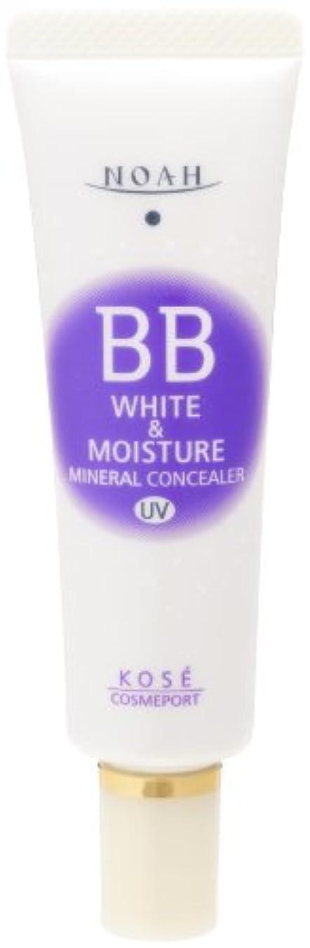 敵対的インポートソートKOSE コーセー ノア ホワイト&モイスチュア BBミネラルコンシーラー UV 01 (20g)