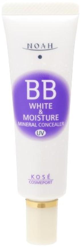禁止ベストアッパーKOSE コーセー ノア ホワイト&モイスチュア BBミネラルコンシーラー UV 01 (20g)