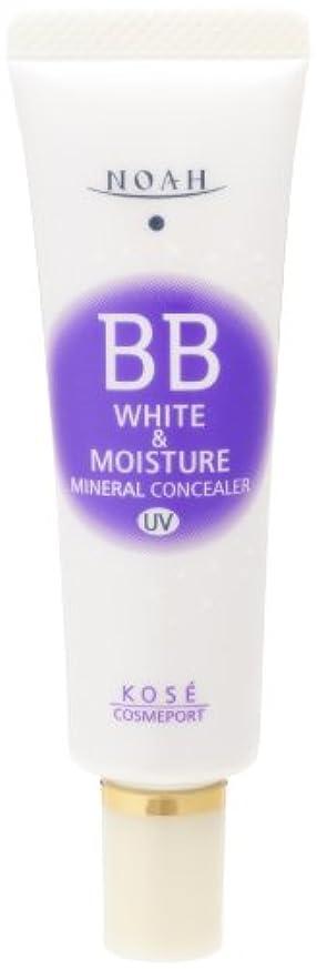 カストディアン引き潮人物KOSE コーセー ノア ホワイト&モイスチュア BBミネラルコンシーラー UV 01 (20g)