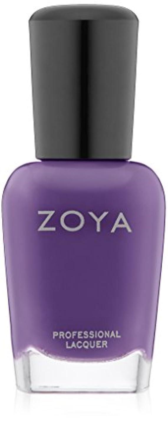 反論者苛性教ZOYA ネイルカラー ZP556 MIRA ミラ 15ml クリーム パープル 爪にやさしいネイルラッカーマニキュア