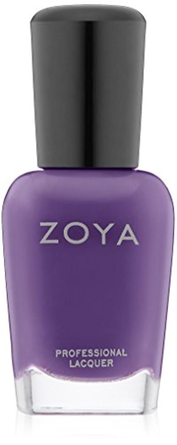 誰一貫性のない質素なZOYA ネイルカラー ZP556 MIRA ミラ 15ml クリーム パープル 爪にやさしいネイルラッカーマニキュア