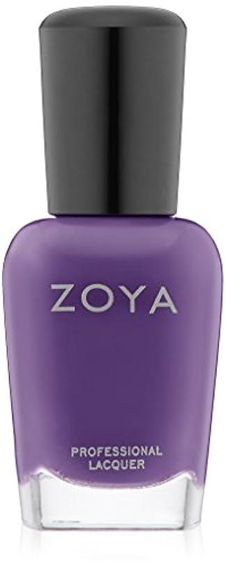 辛なページ委託ZOYA ネイルカラー ZP556 MIRA ミラ 15ml クリーム パープル 爪にやさしいネイルラッカーマニキュア
