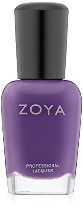 赤外線経済娯楽ZOYA ネイルカラー ZP556 MIRA ミラ 15ml クリーム パープル 爪にやさしいネイルラッカーマニキュア