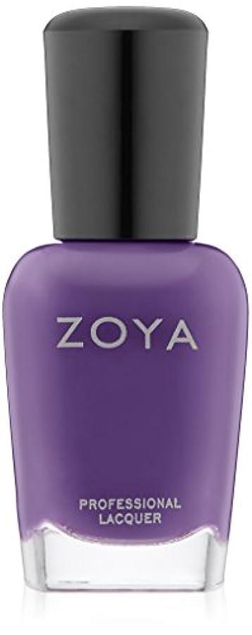 消化端末用語集ZOYA ネイルカラー ZP556 MIRA ミラ 15ml クリーム パープル 爪にやさしいネイルラッカーマニキュア