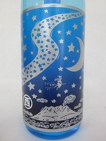★綺麗な星空のラベルが素敵な夏季限定焼酎★【丸西酒造】まるにし 夏の夜 720ml 25度