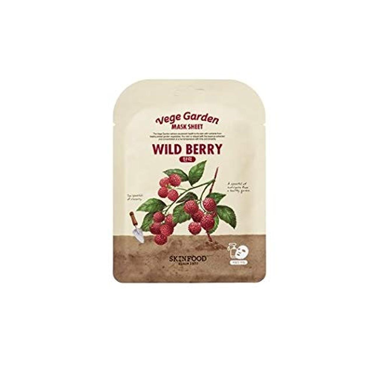 ハイキングに行くアコー似ているSkinfood ベジガーデンマスクシート#ラズベリー* 10ea / Vege Garden Mask Sheet#raspberry *10ea 20ml*10 [並行輸入品]