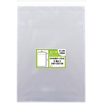 【国産】テープ付 角2【 A4サイズちよっと大きめ用 】透明OPP袋(透明封筒)【100枚】30ミクロン厚(標準)240x332+36mm