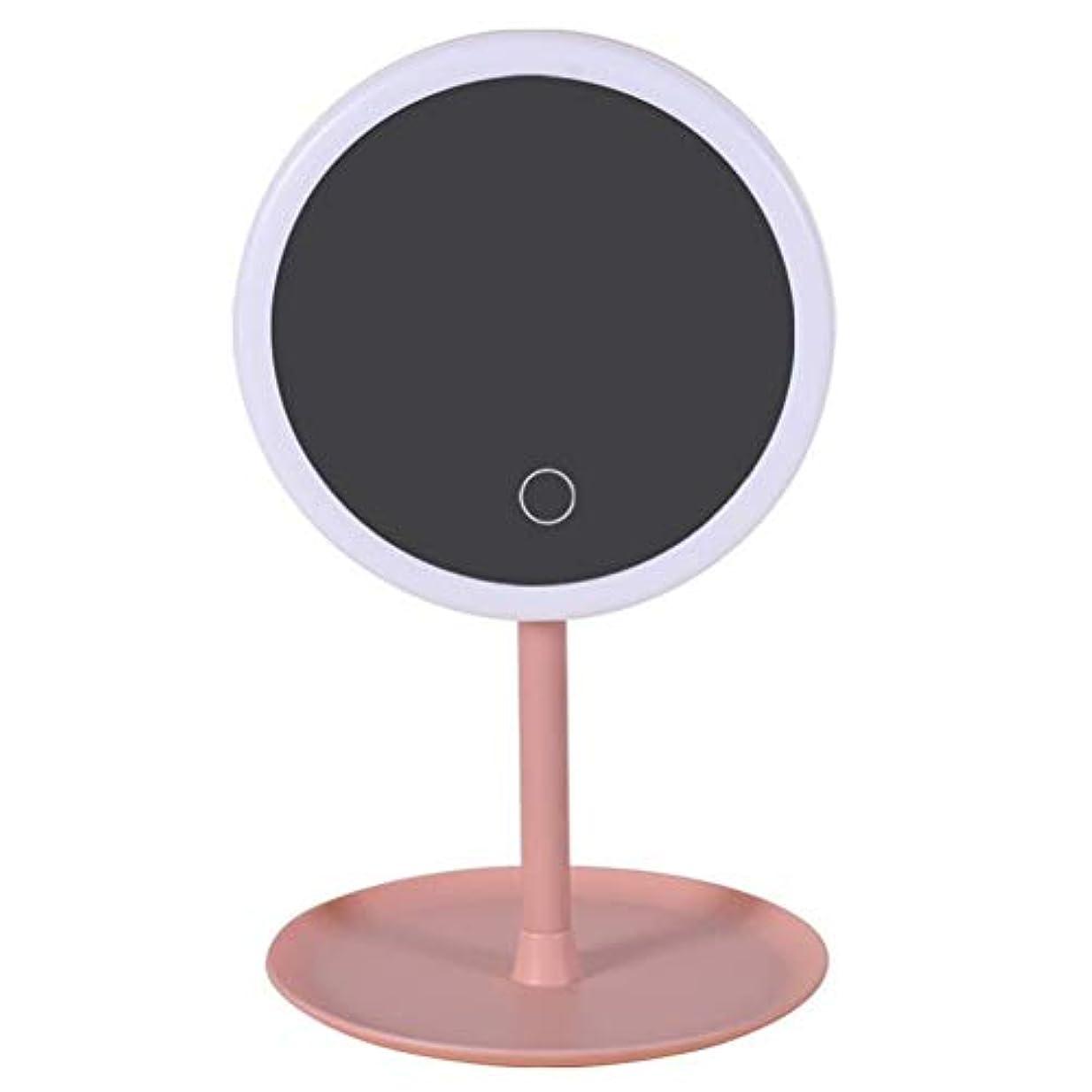 決定する最もなめるOutpicker LED化粧鏡 USB女優ミラー 卓上ミラー ライト付きミラー 角度調整可 スタンドミラー メイク かがみ化粧道具 円型 可収納 USB給電 (ピンク)