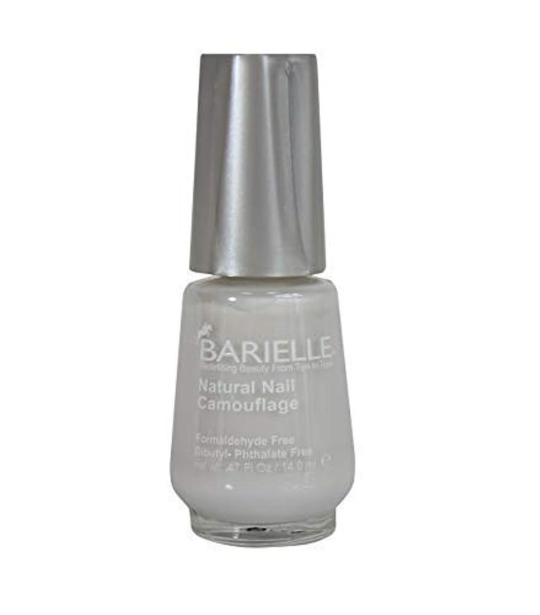 マチュピチュ名目上のランデブーBarielle Natural Nail Camouflage 14.8 ml (並行輸入品)