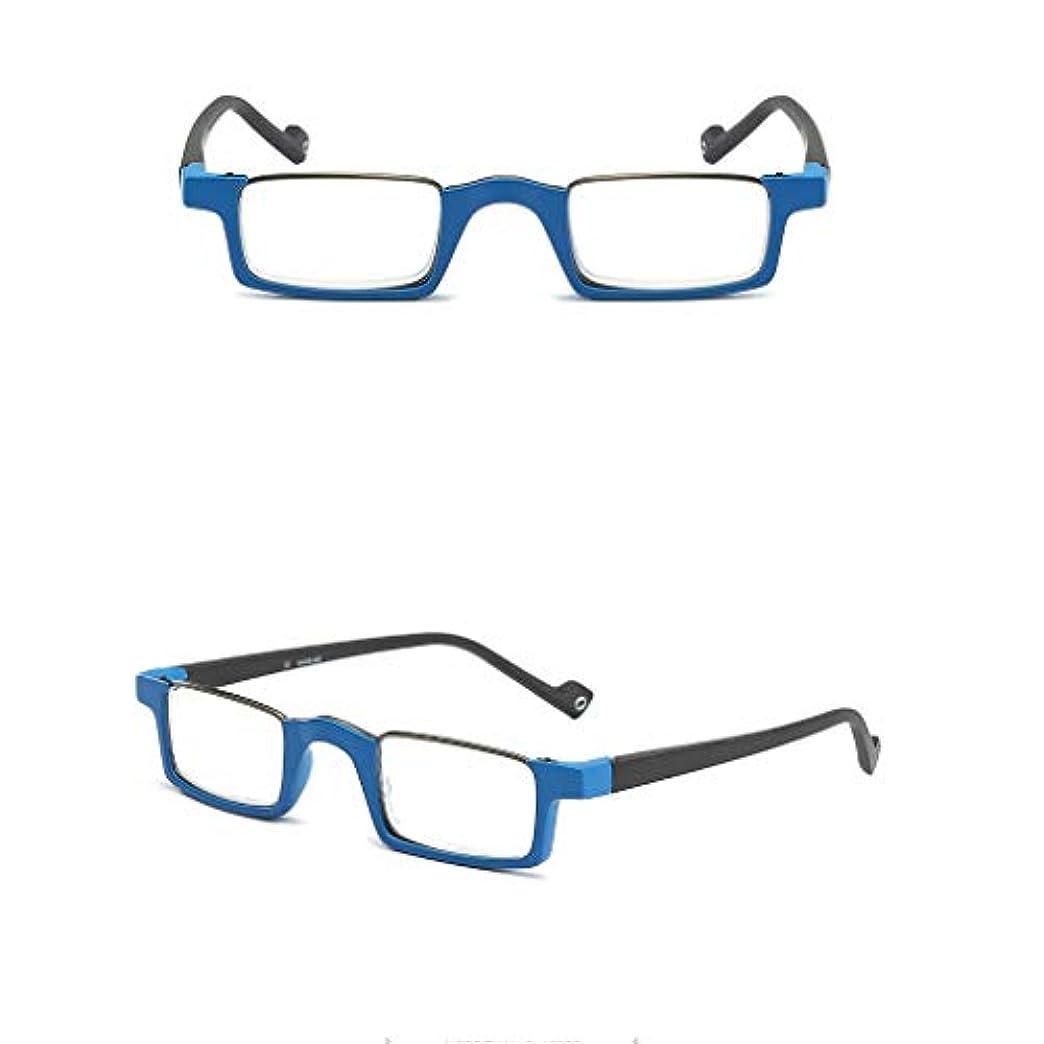 トレーダー割り込みティーンエイジャーHD老眼鏡、老人用老眼鏡、快適なフレーム、老眼鏡