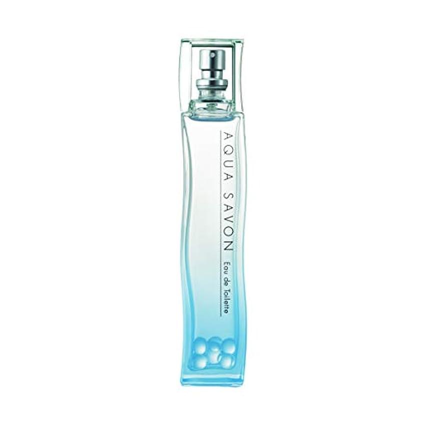 軽変わる自治アクアシャボン ウォータリーシャンプーの香り 80ml(EDT?SP)