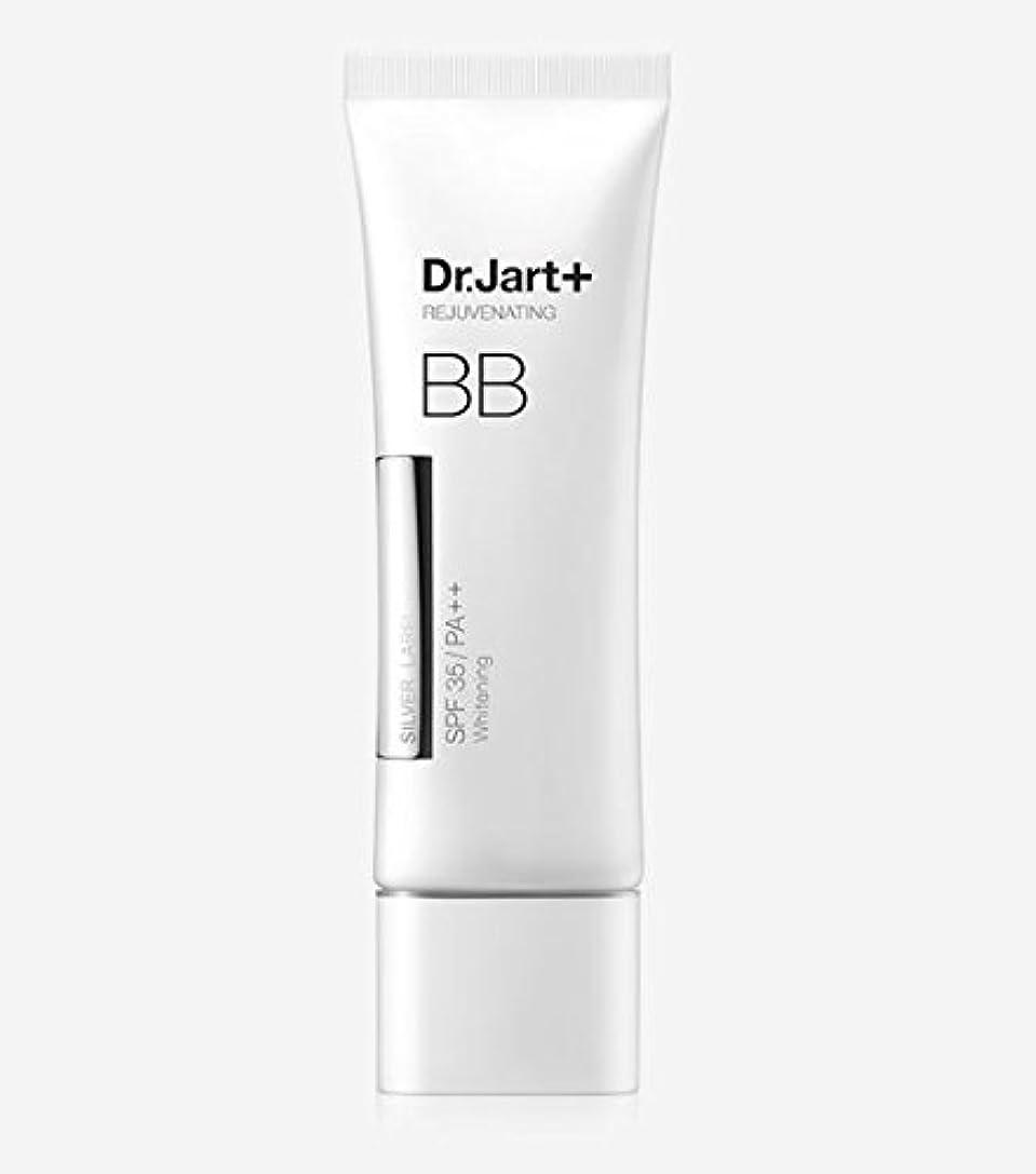 技術者エイリアス反論者[Dr. Jart] Silver Label BB Rejuvenating Beauty Balm 50ml SPF35 PA++/[ドクタージャルト] シルバーラベル BB リジュビネイティング ビューティー バーム...