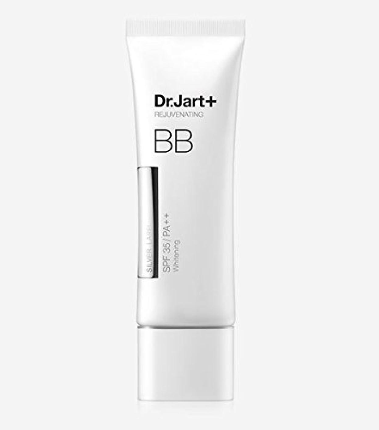 より平らな直径論争的[Dr. Jart] Silver Label BB Rejuvenating Beauty Balm 50ml SPF35 PA++/[ドクタージャルト] シルバーラベル BB リジュビネイティング ビューティー バーム...