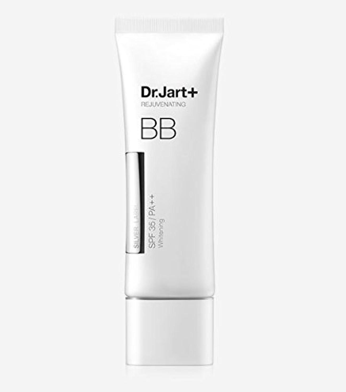 半球ヘルパー寮[Dr. Jart] Silver Label BB Rejuvenating Beauty Balm 50ml SPF35 PA++/[ドクタージャルト] シルバーラベル BB リジュビネイティング ビューティー バーム...