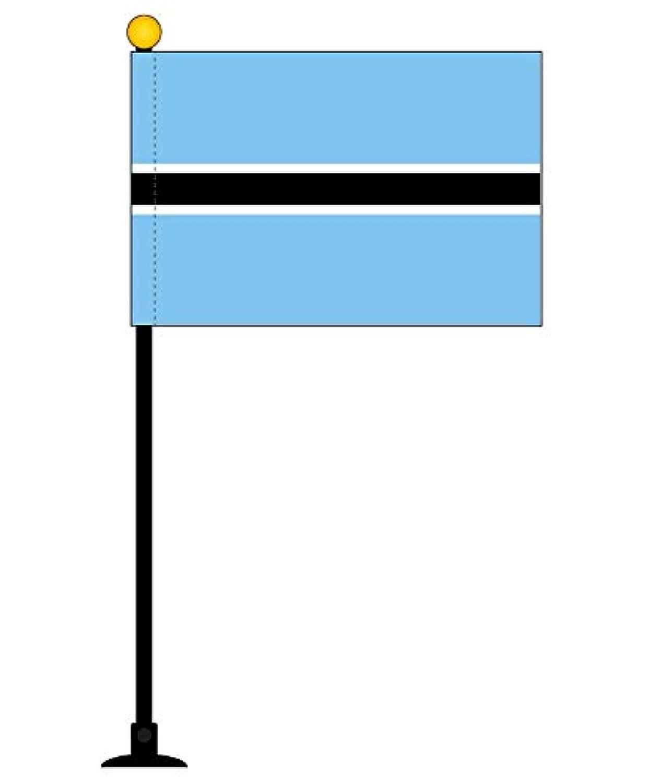 ボツワナ 国旗 [ ミニフラッグ ポール 吸盤付き 高級テトロン製 ]