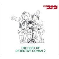 THE BEST OF DETECTIVE CONAN 2 ~名探偵コナン テーマ曲集2~ (初回盤)