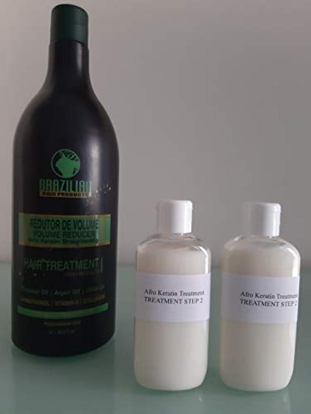 創始者かわいらしいストレンジャーアフロブラジルシステムケラチン毛矯正治療マルチサイズ (2 X 100ML ただケラチン)