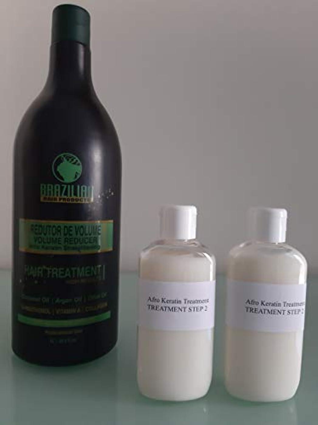アフロブラジルシステムケラチン毛矯正治療マルチサイズ (2 X 100ML ただケラチン)