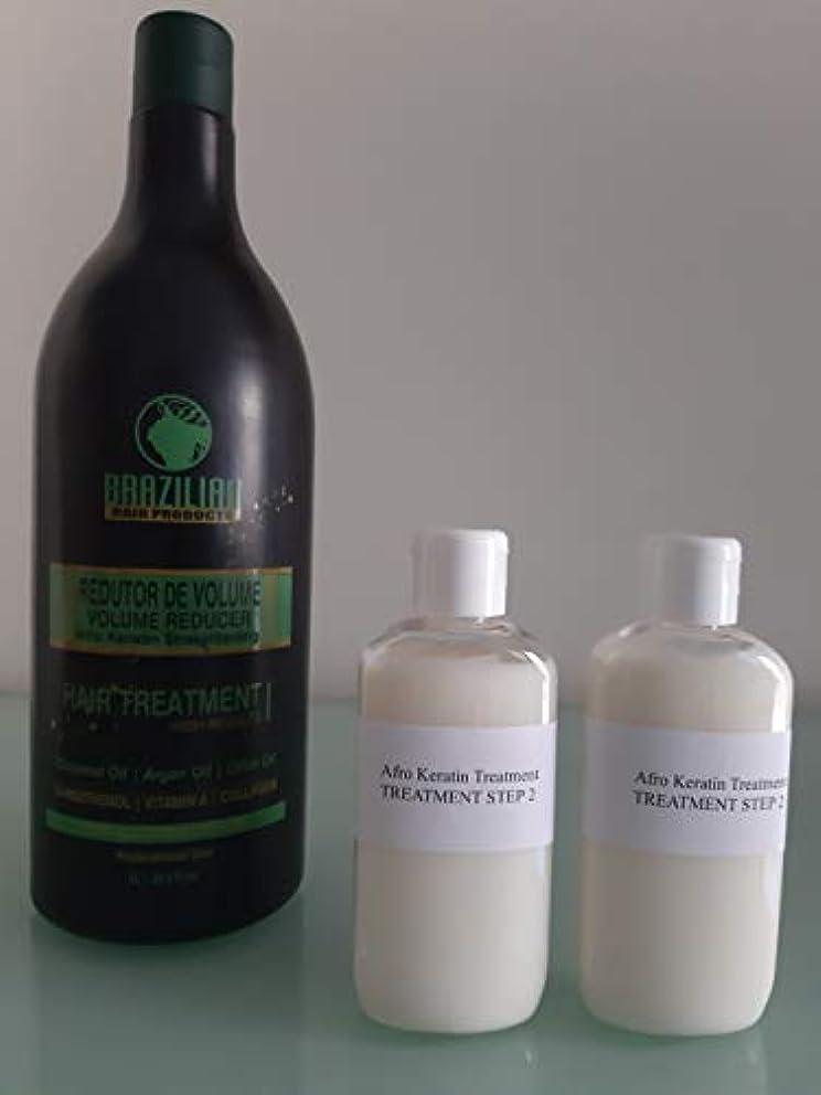 袋忠実な立法アフロブラジルシステムケラチン毛矯正治療マルチサイズ (2 X 100ML ただケラチン)