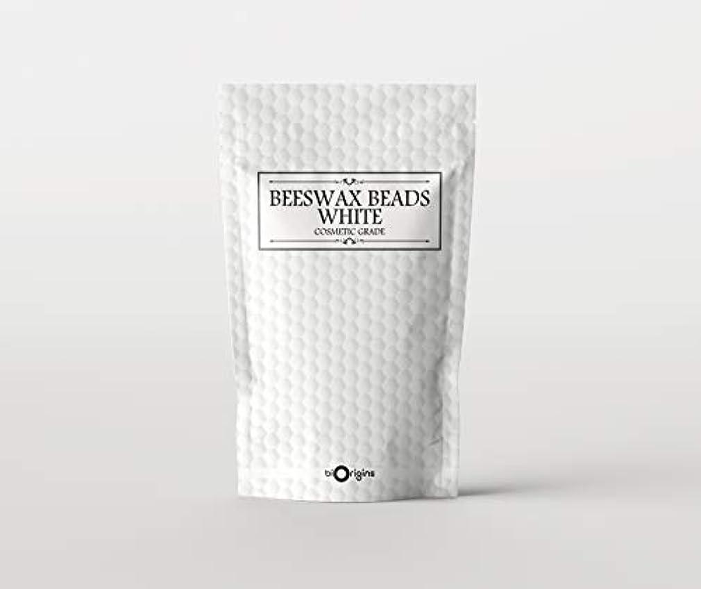オリエンタル上宗教Beeswax Beads White - Cosmetic Grade - 500g