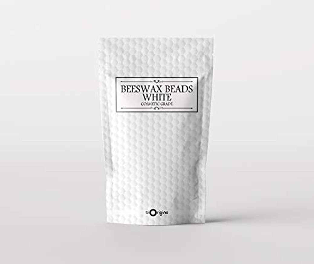看板コロニアル製造業Beeswax Beads White - Cosmetic Grade - 500g