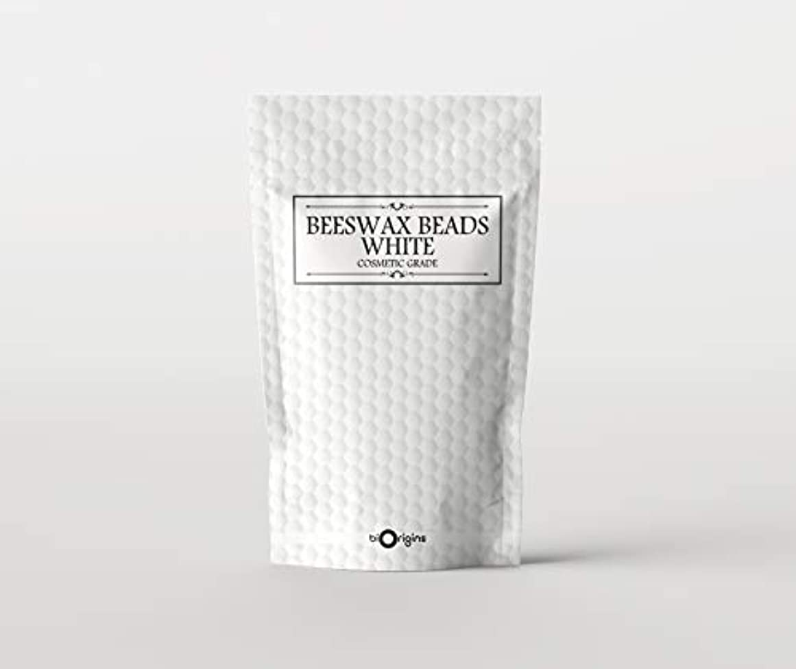 かんたんテナント湿ったBeeswax Beads White - Cosmetic Grade - 500g
