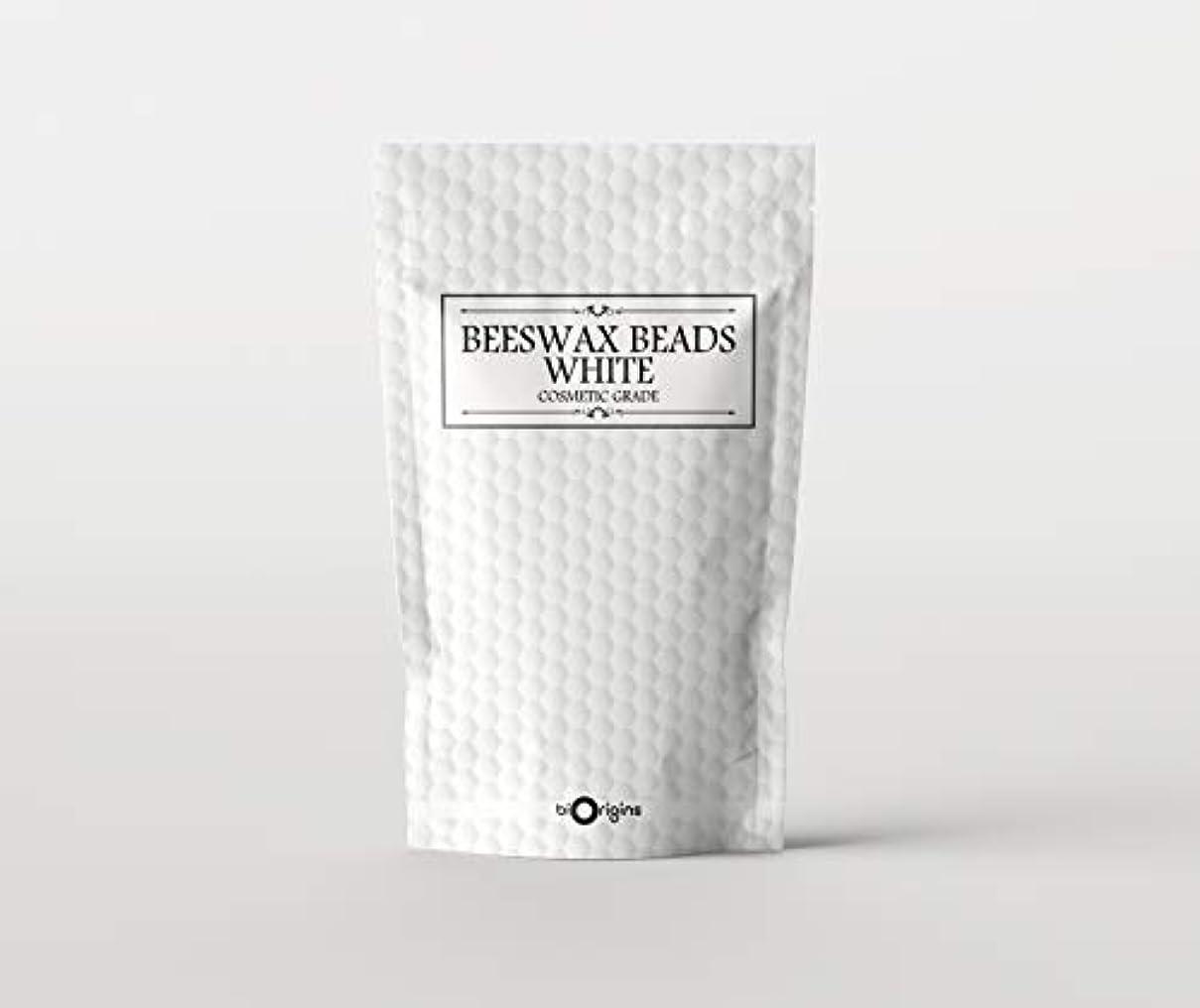 マーカー庭園物質Beeswax Beads White - Cosmetic Grade - 500g