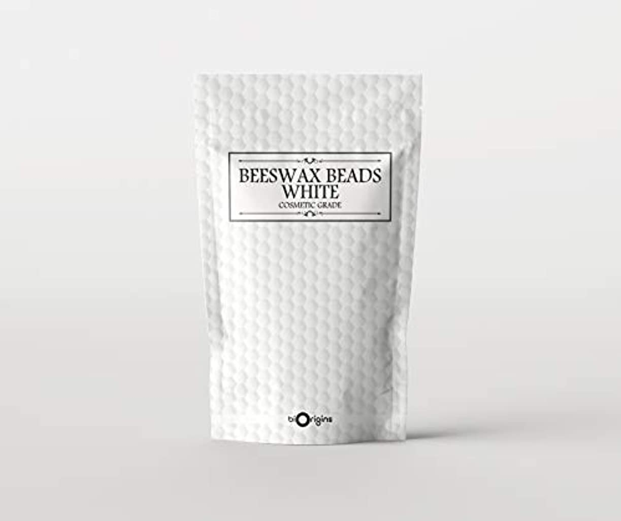 スリップシューズ大工最近Beeswax Beads White - Cosmetic Grade - 500g