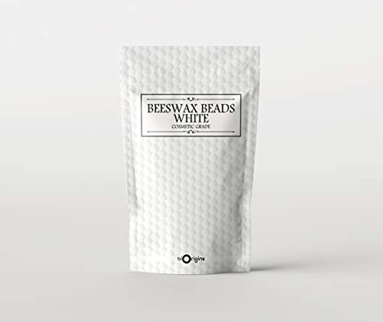 花瓶額階段Beeswax Beads White - Cosmetic Grade - 500g
