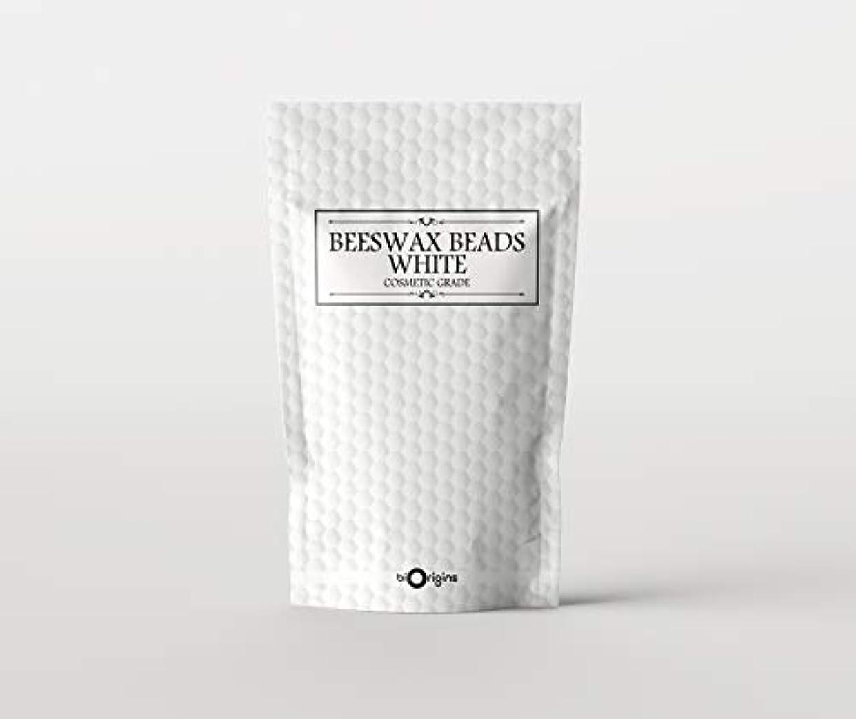 行う強制的省Beeswax Beads White - Cosmetic Grade - 500g