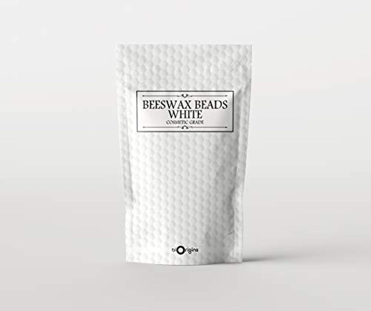 剣悲鳴あなたのものBeeswax Beads White - Cosmetic Grade - 500g