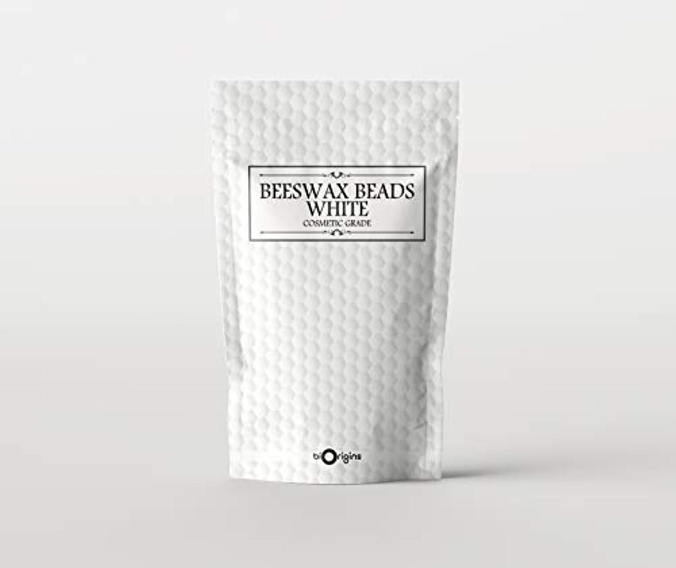 州二フリルBeeswax Beads White - Cosmetic Grade - 500g
