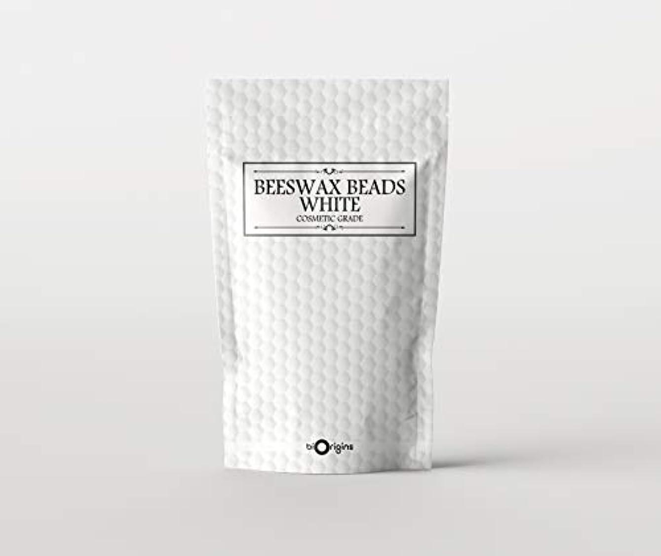知る燃料ではごきげんようBeeswax Beads White - Cosmetic Grade - 500g