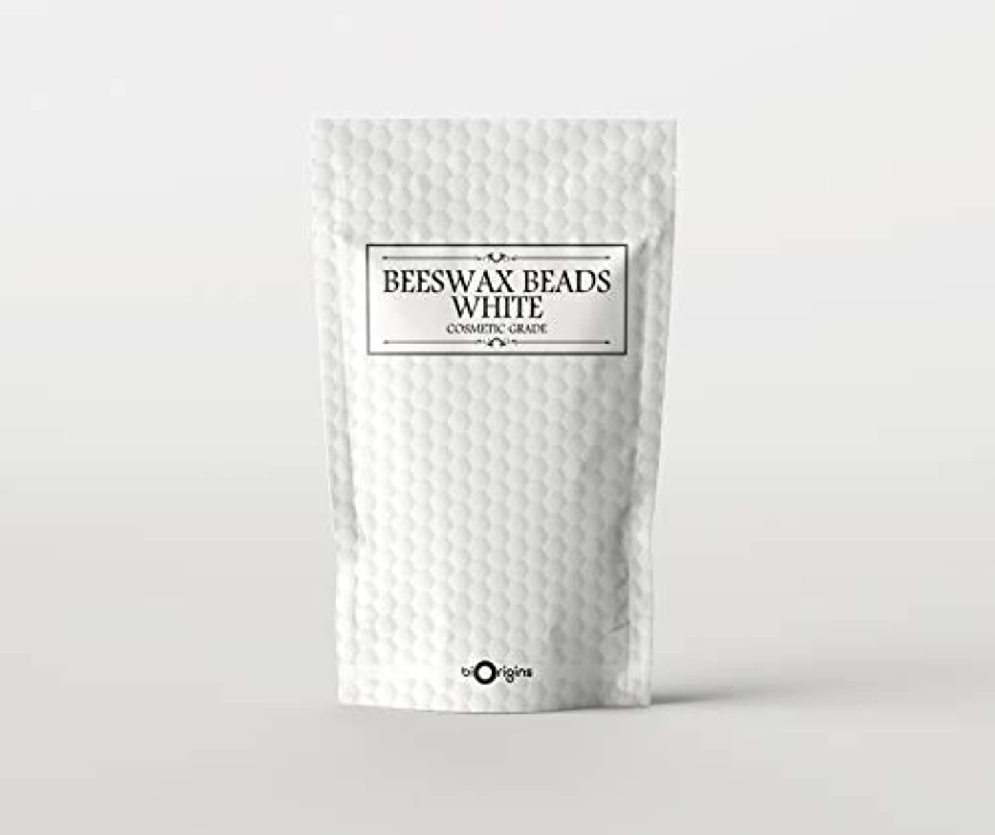 実行する偏差市町村Beeswax Beads White - Cosmetic Grade - 500g
