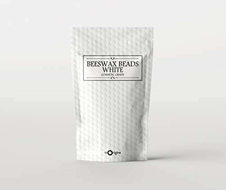 天使とティーム引き算Beeswax Beads White - Cosmetic Grade - 500g