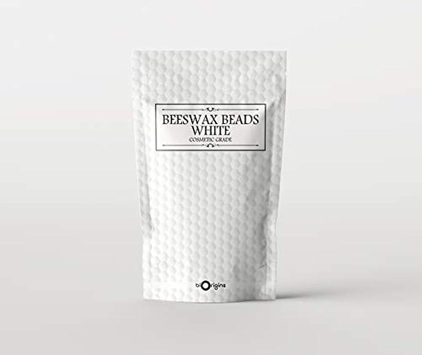 対コロニアルサポートBeeswax Beads White - Cosmetic Grade - 500g