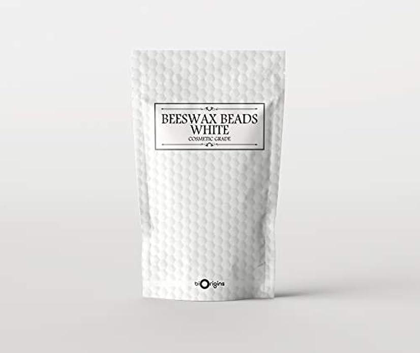 の頭の上ペルメル寺院Beeswax Beads White - Cosmetic Grade - 500g