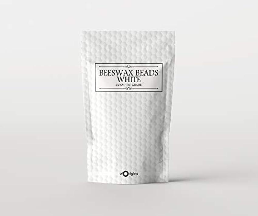 汚物哀感情のBeeswax Beads White - Cosmetic Grade - 500g