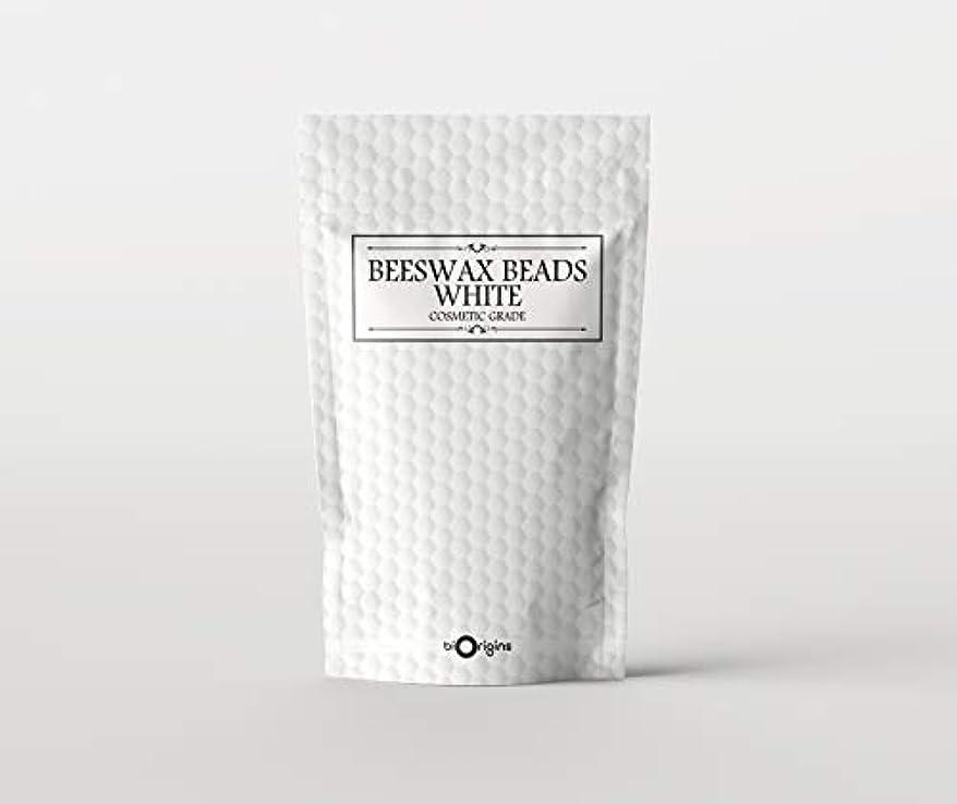 Beeswax Beads White - Cosmetic Grade - 500g