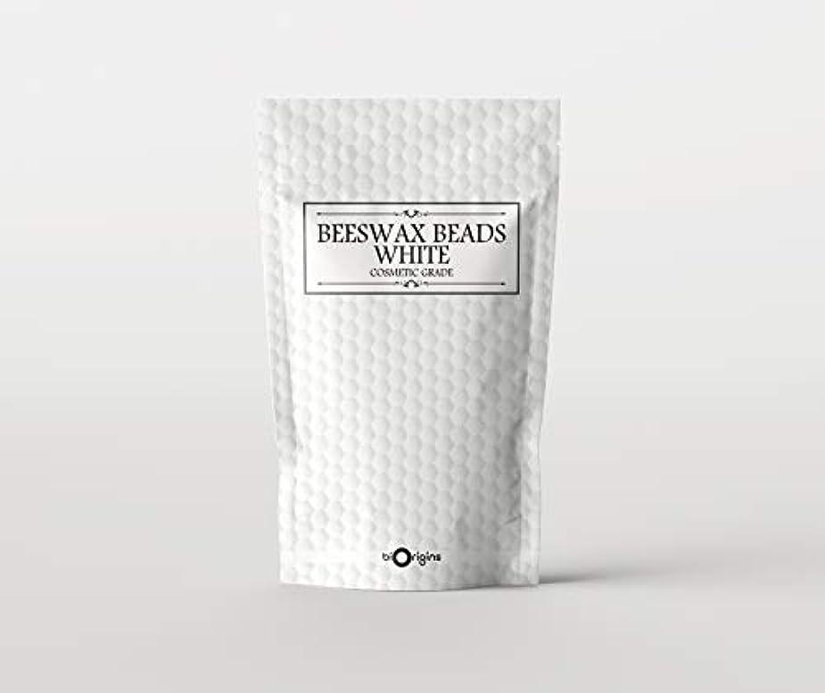 多用途審判置換Beeswax Beads White - Cosmetic Grade - 500g